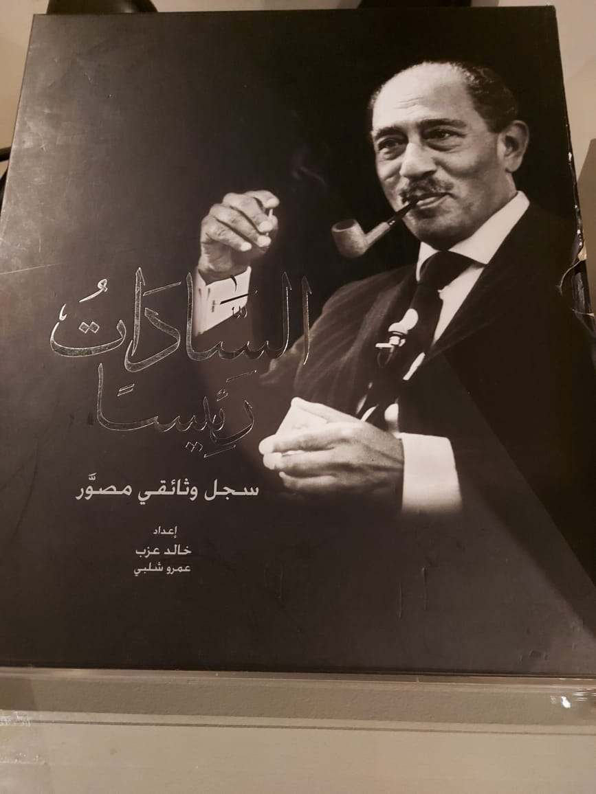 داخل متحف السادات بالإسكندرية فى ذكرى نصر أكتوبر (21)