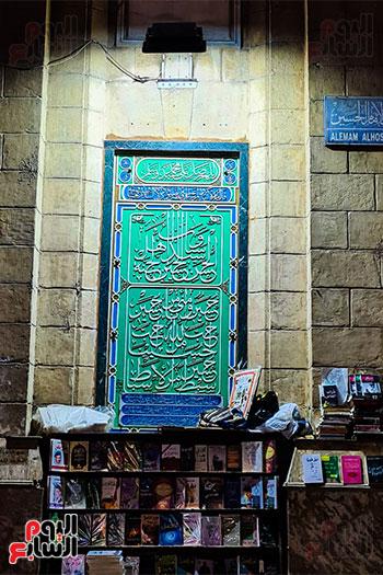 حائط مسجد الحسين
