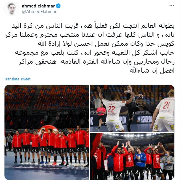 أحمد الأحمر عبر تويتر
