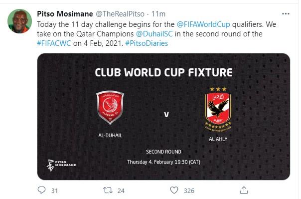 تغريده موسيمانى على تويتر