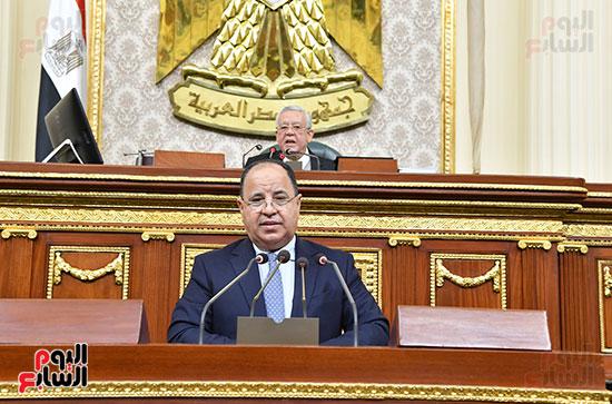 كلمة وزير المالية فى البرلمان