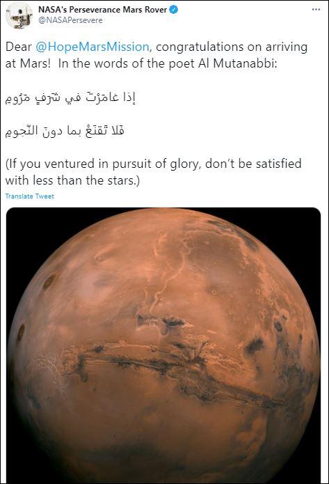 ناسا عبر تويتر