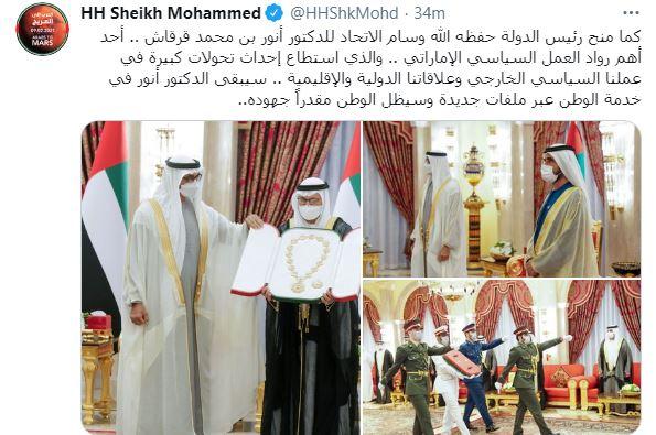 الشيخ محمد بن راشد عبر تويتر