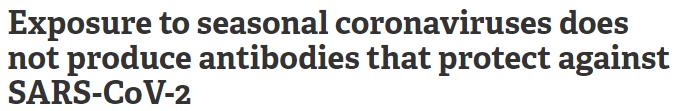 التعرض لفيروسات كورونا لا يحيمك كم كورونا الحالى