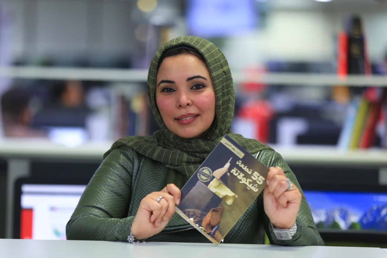 رانيا سعد