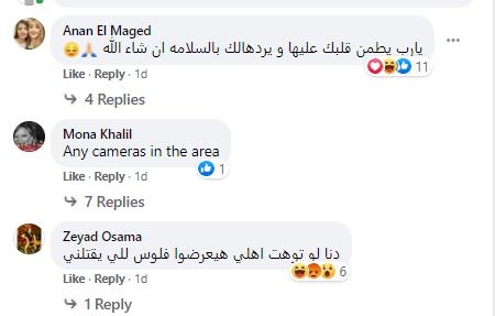التعليقات