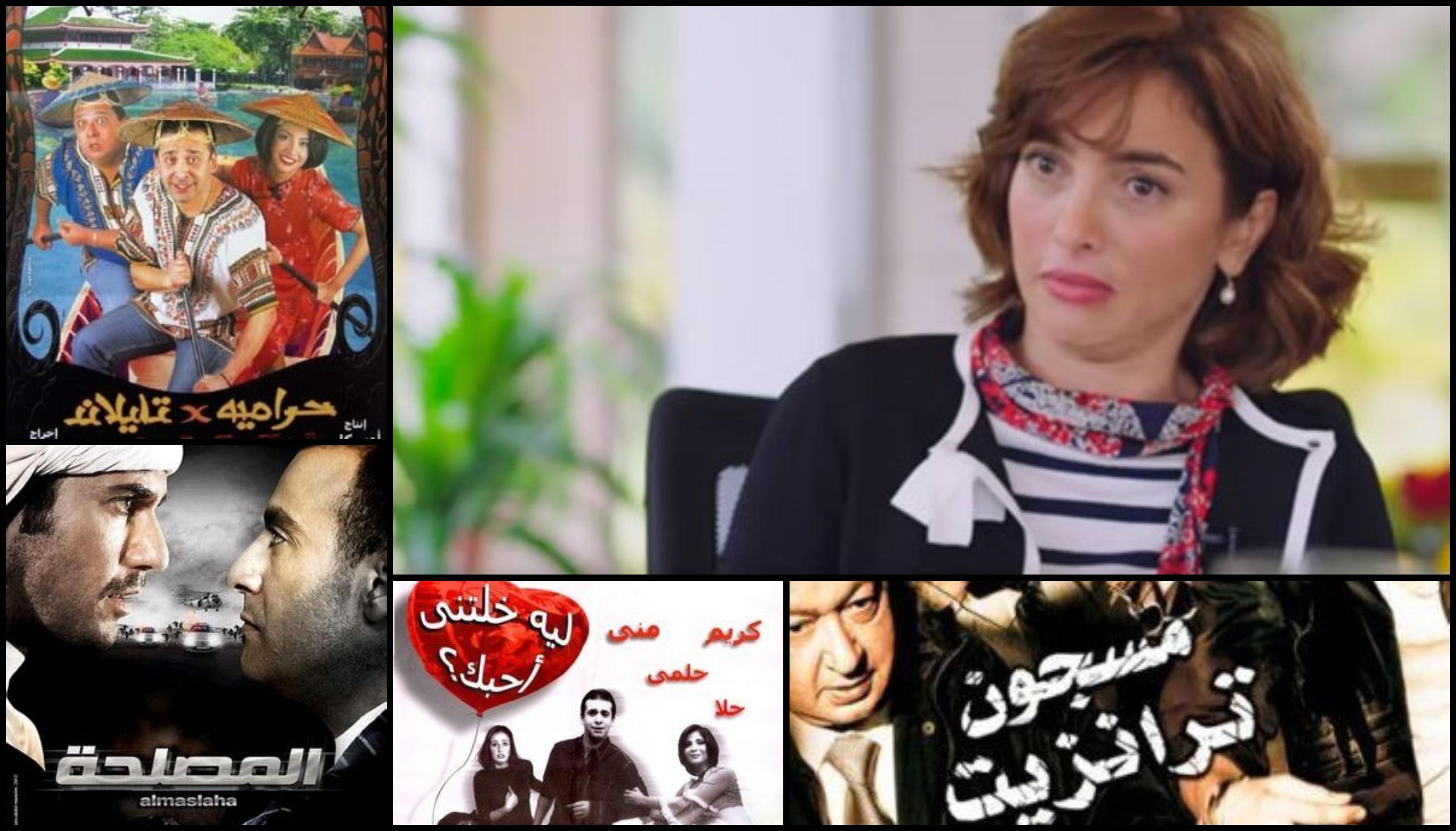 المخرج ساندرا نشأت قدمت 8 أفلام فقط للسينما المصرية