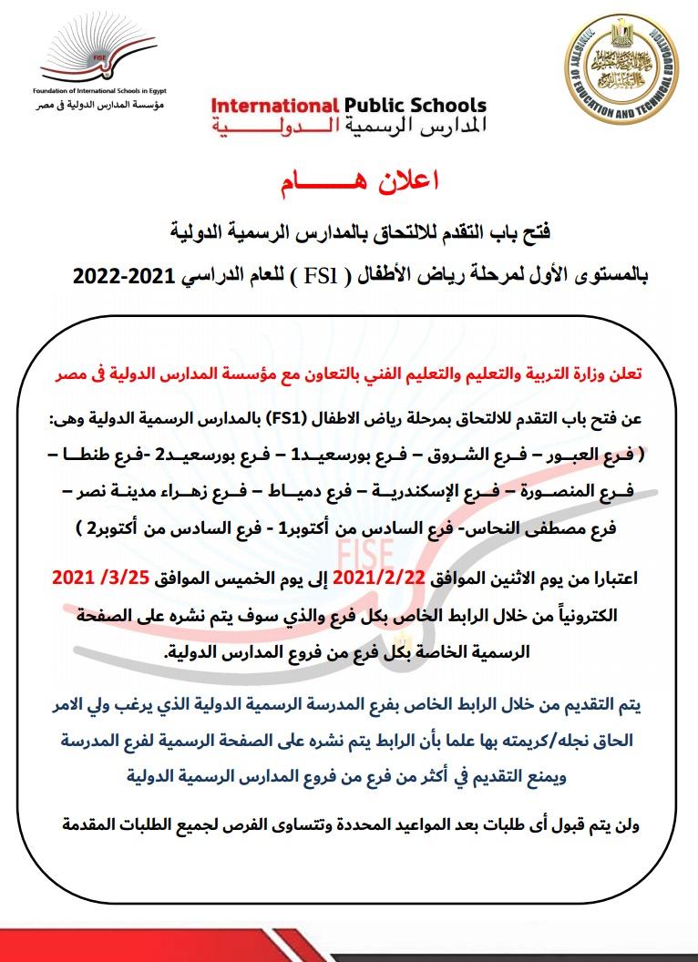 IMG-20210222-WA0069