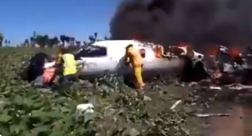 محاولة إخماط الحريق
