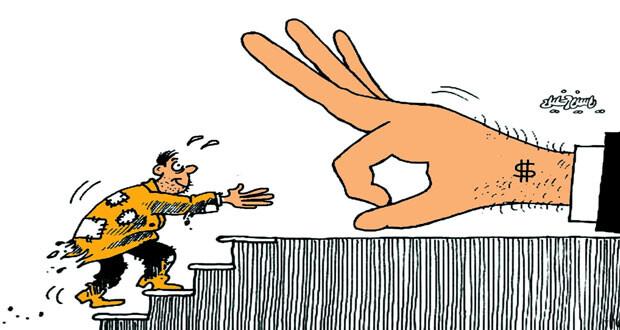 كاريكاتير الوطن العمانية