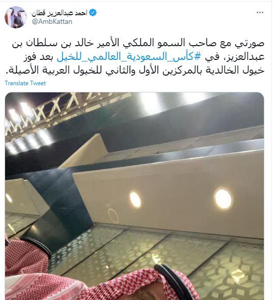احمد قطان على تويتر