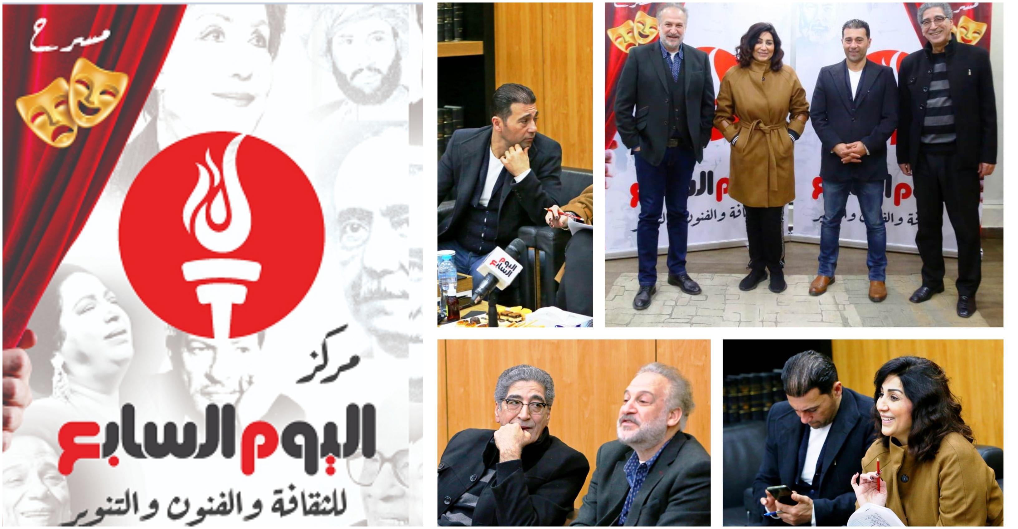 لجنة تحكيم اختبارات فرقة اليوم السابع المسرحية