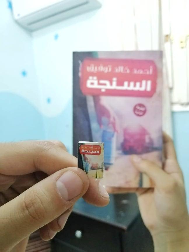 تصميم كتاب مصغر من غرفة نوم زياد