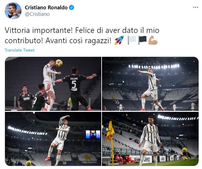 رونالدو على تويتر