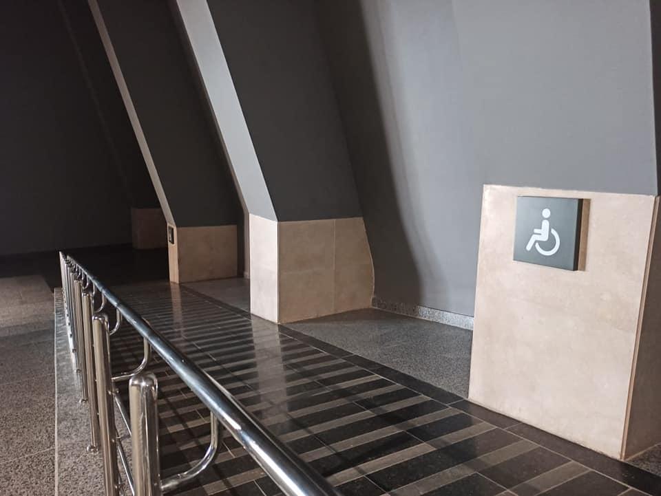 ساحة المتحف لاستقبال ذوي الهمم