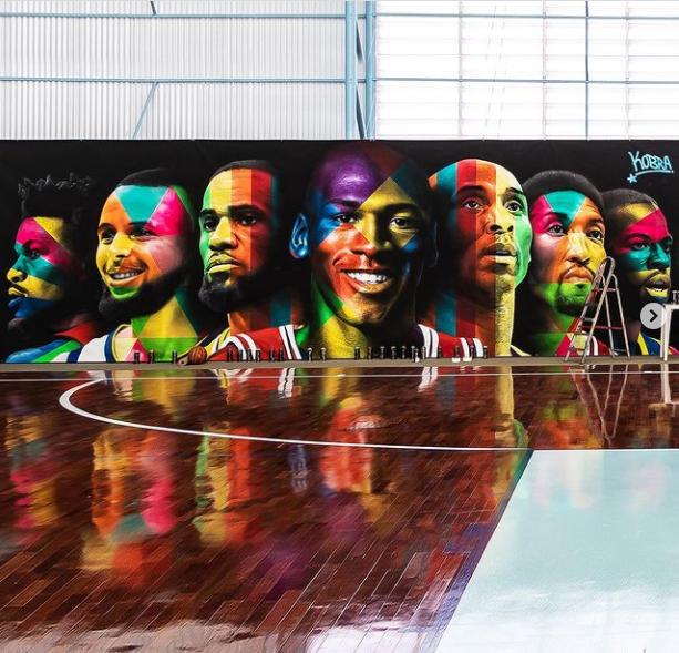 ملعب كرة السلة الخاص بنيمار