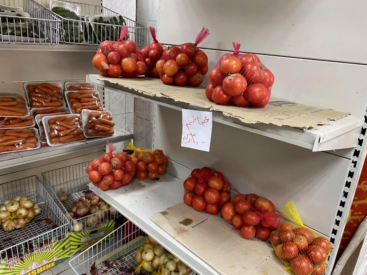 تخفيضات بمنتجات الخضراوات والفاكهة واللحوم والدواجن (2)