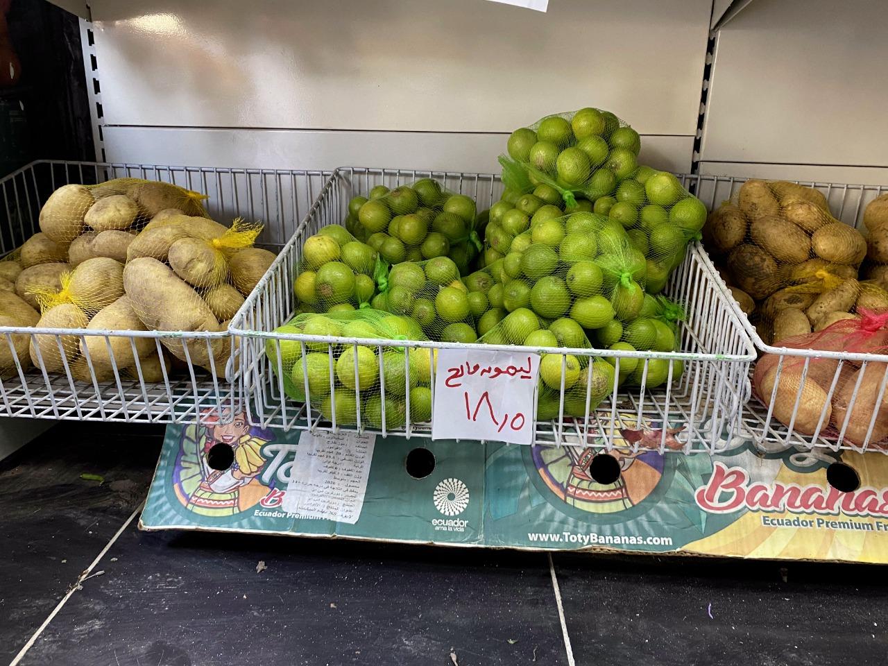 تخفيضات بمنتجات الخضراوات والفاكهة واللحوم والدواجن (7)