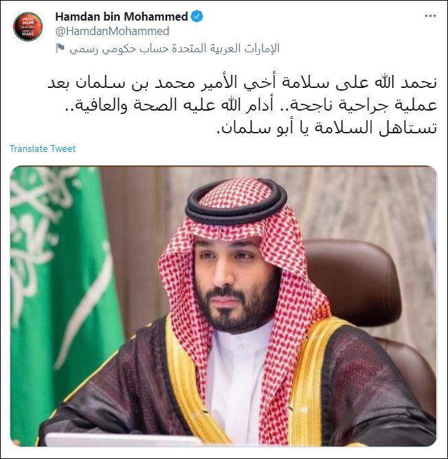 حمدان بن محمد  بن راشد عبر تويتر