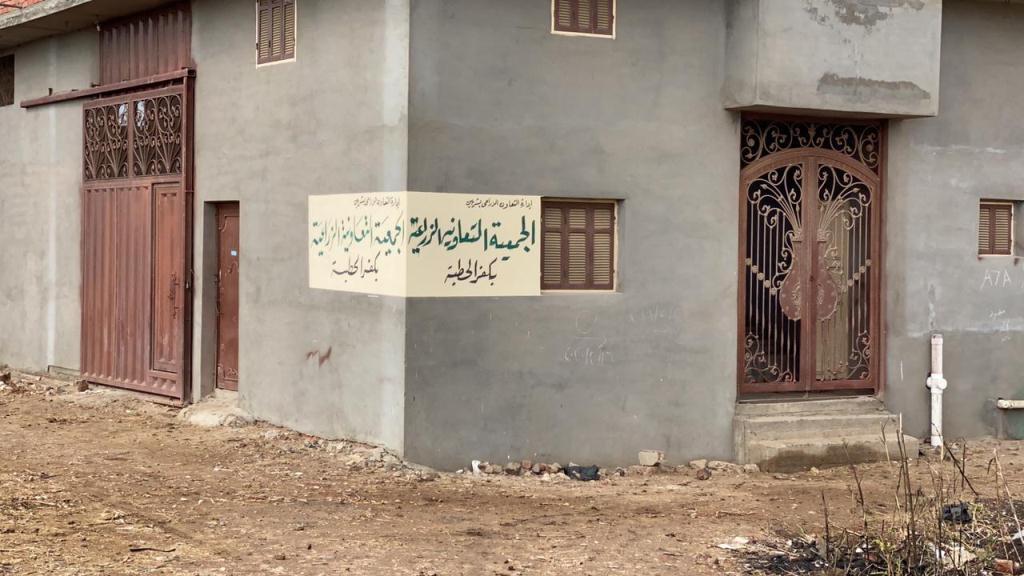 مبادرة حياة كريمة تبدأ فى تطوير قرية كفر الحطبة  (2)