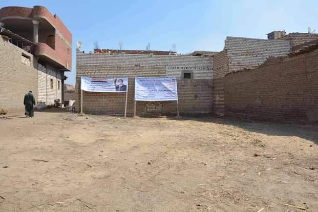 مبادرة الرئيس لتطوير القرى