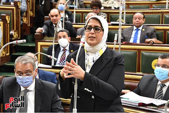 هالة زايد فى مجلس النواب (4)
