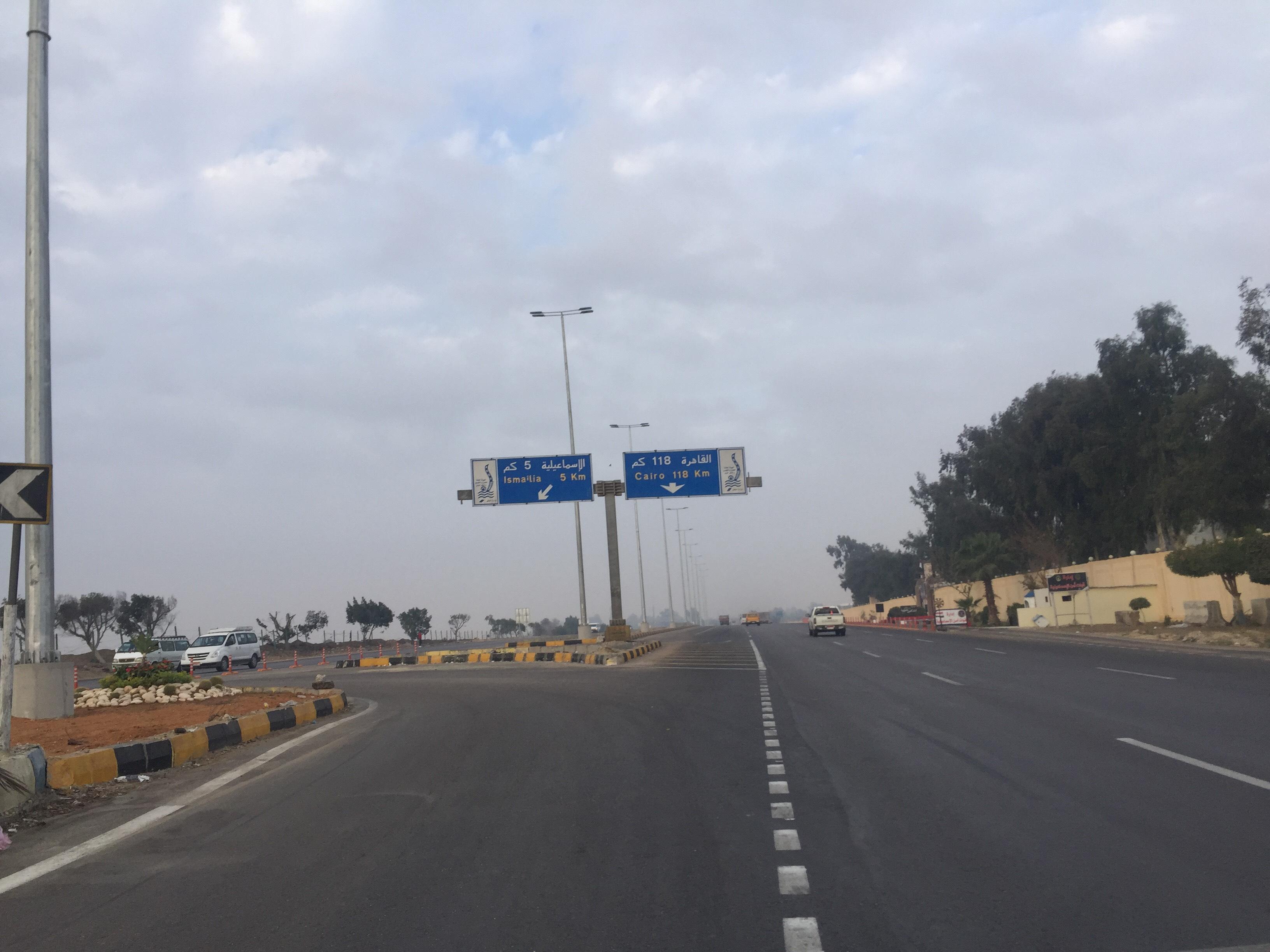 سيولة مرورية بطريق الاسماعيلية القاهرة (13)