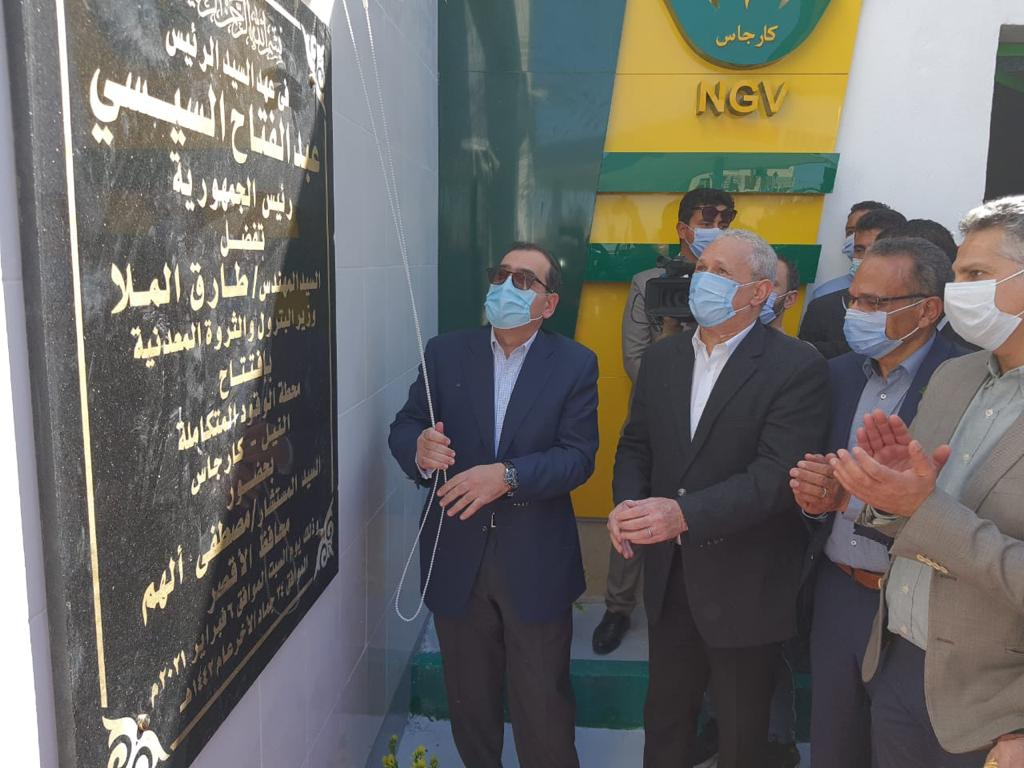 المهندس طارق الملا وزير البترول والثروة المعدنية يفتتح المحطة الجديدة