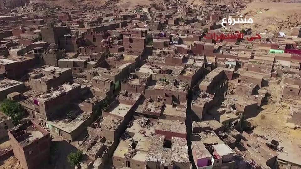 تطوير العشوائيات فى القاهرة (24)