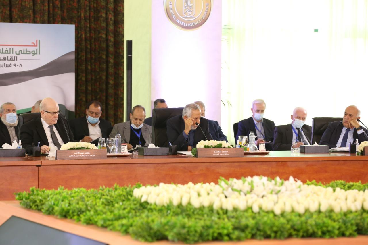 اجتماع الفصائل الفلسطينية فى القاهرة