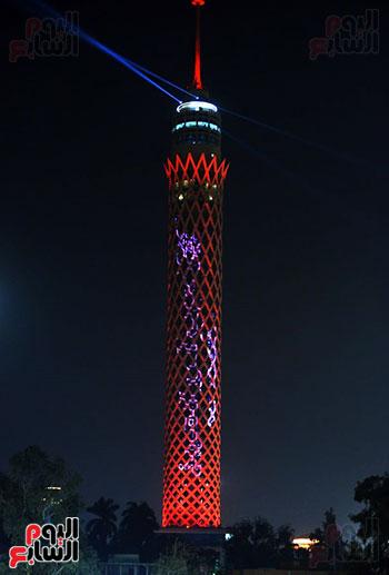مسبار الامل على برج القاهرة