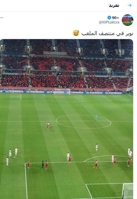 نتيجة بحث الصور عن نوير في ملعب الأهلي المصري