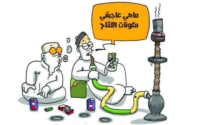 كاريكاتير صحيفة مكة