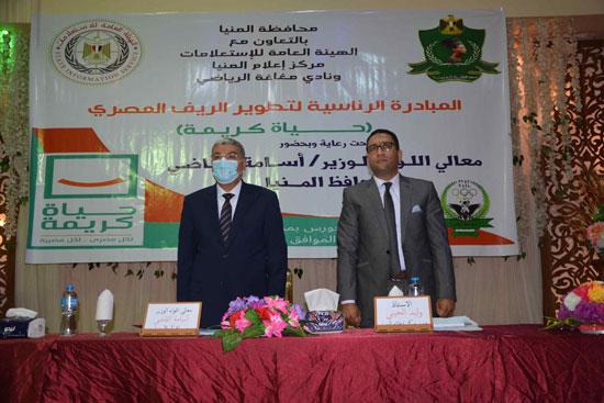 388252--محافظ-المنيا-يعقد-جلسة-حوارية-مع-أهالى-مركز-مغاغة-(3)