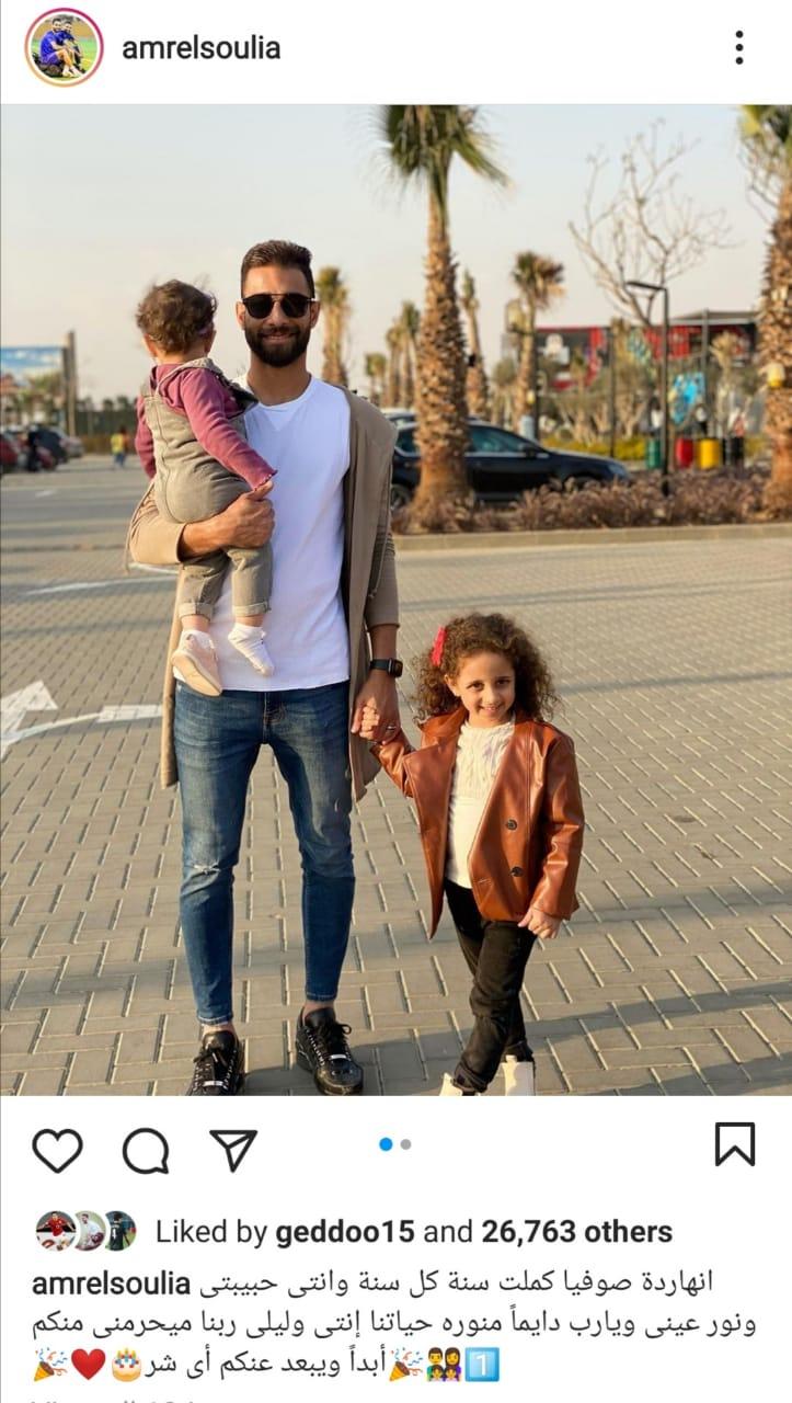 عمرو السولية (2)