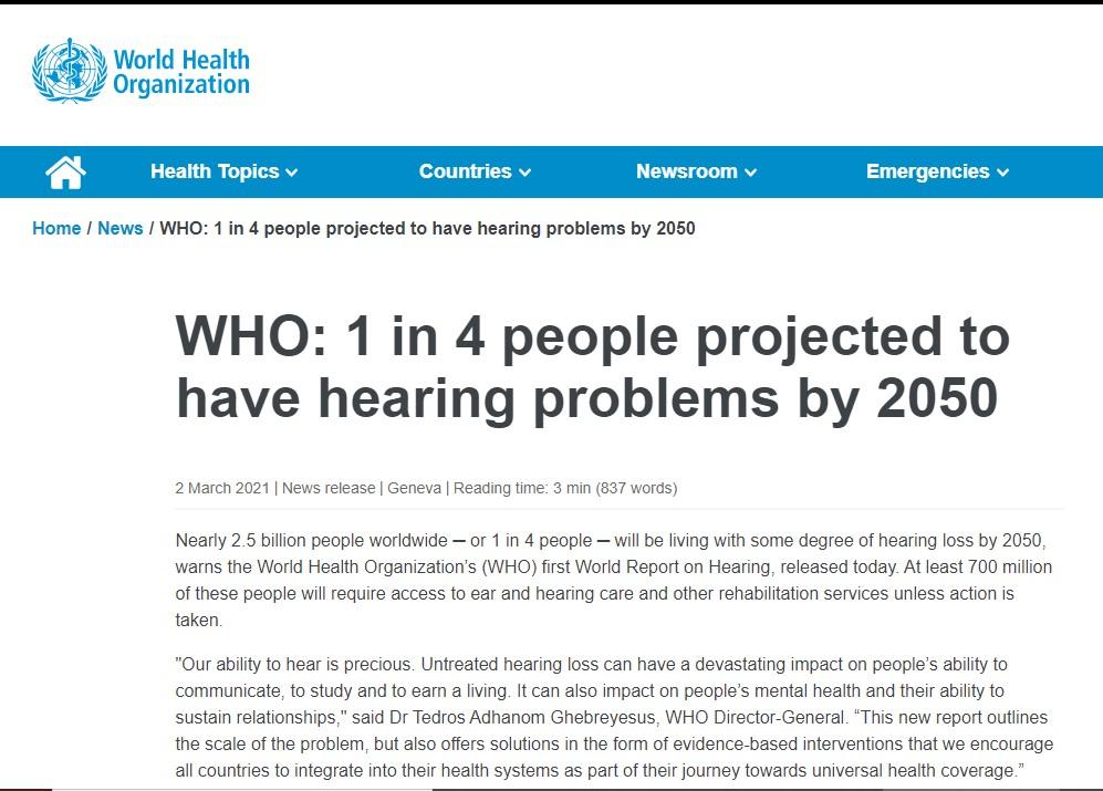 بيان منظمة الصحة العالمية