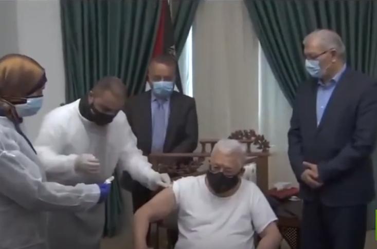 حصول ابو مازن على اللقاح