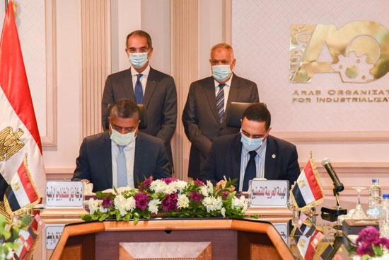 تعاون بين العربية للتصنيع وشركة دولية لمشروعات التحول الرقمى المتكاملة (1)
