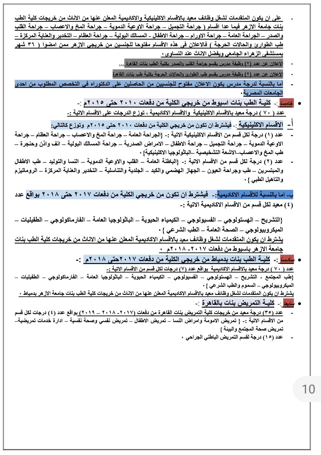 SmartSelect_٢٠٢١٠٣٢٥-١١٣١٣٩_Acrobat for Samsung
