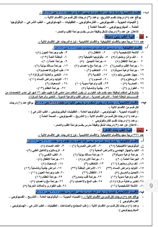 SmartSelect_٢٠٢١٠٣٢٥-١١٣١٢٥_Acrobat for Samsung
