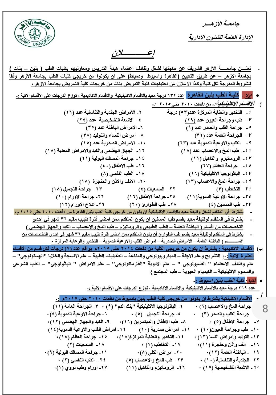 SmartSelect_٢٠٢١٠٣٢٥-١١٣١١٤_Acrobat for Samsung