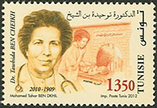 توحيدة بن الشيخ
