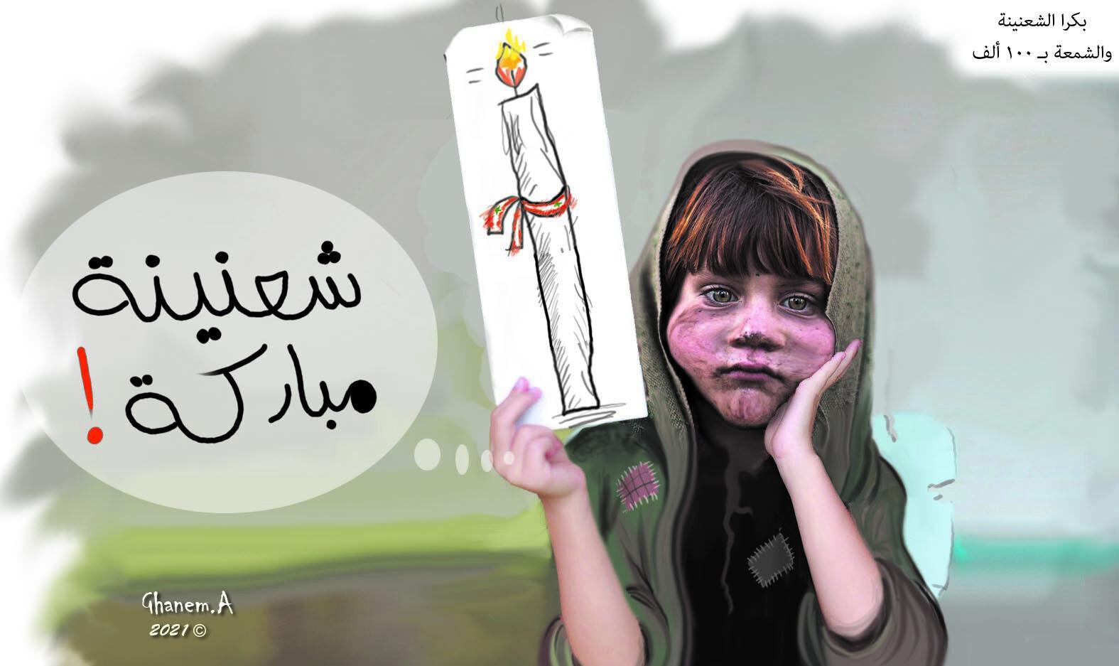 كاريكاتير الجمهورية اللبنانية