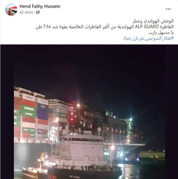 هند فتحى حسين على فيس بوك