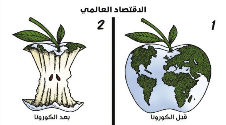 كاريكاتير الرأي