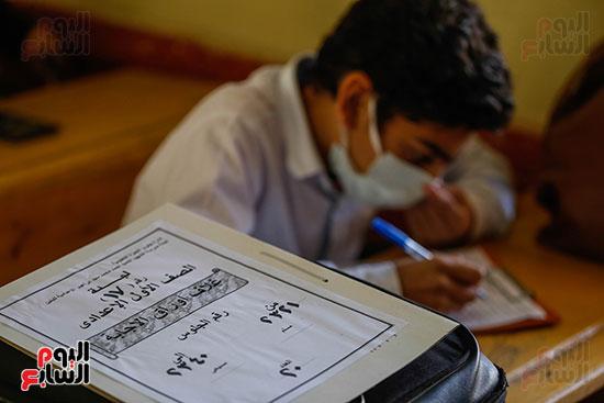 الامتحان المجمع لطلاب الصف الأول الإعدادى للترم الأول (21)