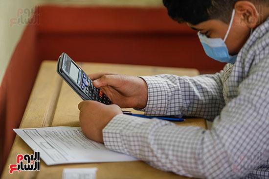 الامتحان المجمع لطلاب الصف الأول الإعدادى للترم الأول (26)