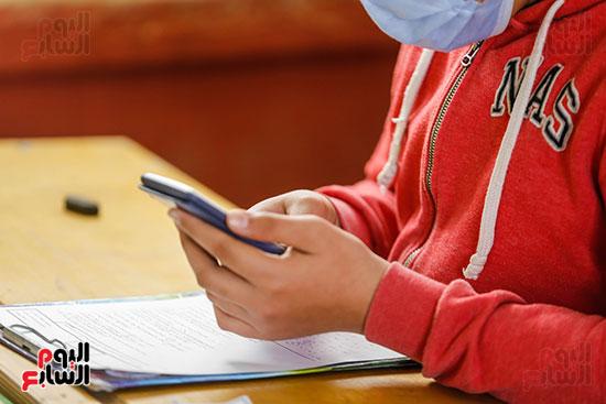 الامتحان المجمع لطلاب الصف الأول الإعدادى للترم الأول (25)