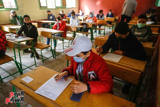الامتحان المجمع لطلاب الصف الأول الإعدادى للترم الأول (11)
