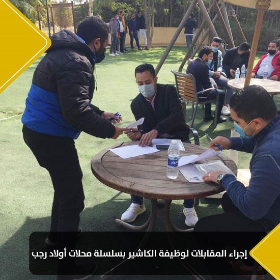 متلقى توظيفي للشباب (5)